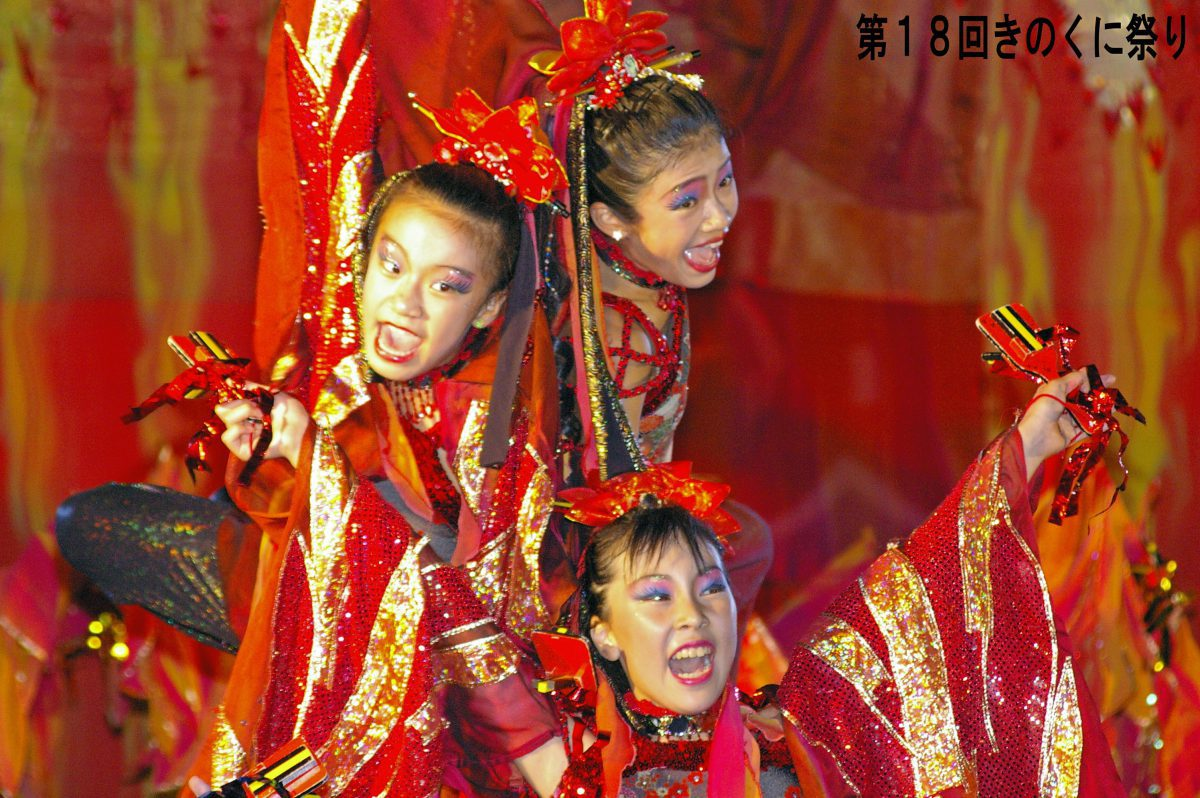 きのくに祭り_2005